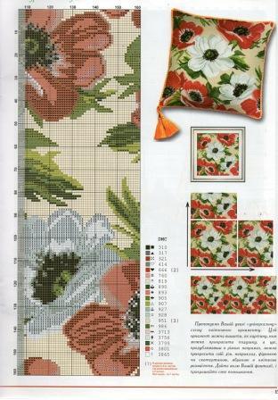 Подушка с цветами схема вышивки крестом часть 1.jpg