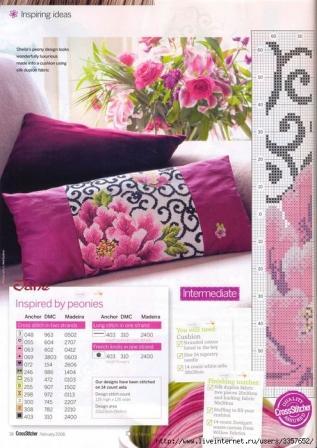 Диванная подушка вышивка крестиком 1.jpg